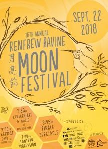 MOON-FESTIVAL-POSTER-2018