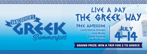 GreekSummerFest2019